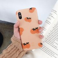 柿子苹果x手机壳iphone7硅胶8plus磨砂6s潮牌xsmax个性xr新款女 6/6s 4.7寸