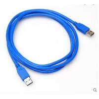 usb3.0数据线公对公双头移动硬盘盒笔记本散热器连接对接线 蓝色
