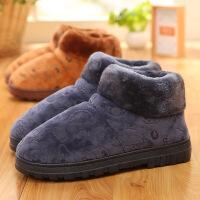 家居男士棉拖鞋 全包跟冬季居家室内毛毛拖保暖冬天防滑加厚底棉鞋
