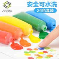 康大KIDDYCOLR儿童手指画颜料无毒可水洗画画宝宝手印画涂鸦套装