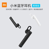 Xiaomi/小米 小米蓝牙耳机青春版挂耳式无线运动男女生通用耳塞 入耳式一拖二运动跑步高清音乐可听歌 苹果iphon