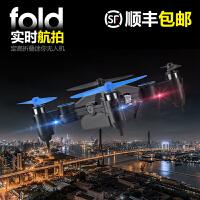 遥控飞机迷你无人机航拍高清四轴飞行器儿童充电直升机耐摔玩具