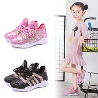 儿童运动鞋春秋新款男童女童时尚亮片休闲鞋韩版中大童透气跑步鞋