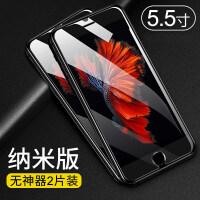 苹果6s钢化膜抗蓝光iphone6全屏全覆盖全包边防指纹防摔适用6s