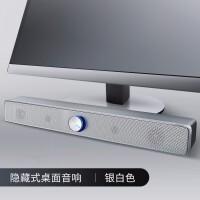 电脑音响台式机重低音家用多媒体低音炮迷你长条小音箱有源有线笔记本影响