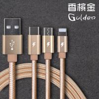 一拖三多功能加长数据线三合一USB多头一分三头3手机充电 其他