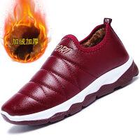 冬季保暖PU防水女棉鞋老北京平底防滑妈妈鞋加绒加厚雪地靴工作鞋 酒红色 36 (加绒加厚)