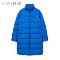 太平鸟男装 蓝色羽绒服男中长款潮流休闲刺绣冬季立领羽绒外套男