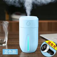 20191110041454134车载加湿器香薰精油喷雾空气净化器消除异味甲醛汽车内用迷你氧吧