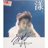 刘力扬:漾旅途心歌自选辑(刘力扬亲笔签名版)CD