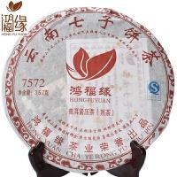 2012年鸿福缘7572普洱茶熟茶357克/饼 7饼