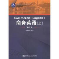 【二手旧书8成新】商务英语(上)(第三版) 谢毅斌著 9787566306289 对外经贸大学出版社