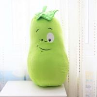 创意冬瓜大抱枕靠垫公仔布娃娃玩偶生日礼物女生儿童毛绒玩具布偶 绿色 50厘米