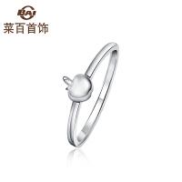 菜百首饰铂金Pt950高工铂金戒指苹果 时尚戒指