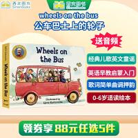 新版(西文)英文原版绘本 Wheels on the Bus巴士上的轮子 纸板书 Raffi 3-6岁低幼儿童英语绘本
