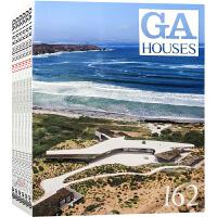 日本 GA HOUSES 杂志 订阅2020年 B18 建筑设计 全球别墅设计杂志 GA HOUSE