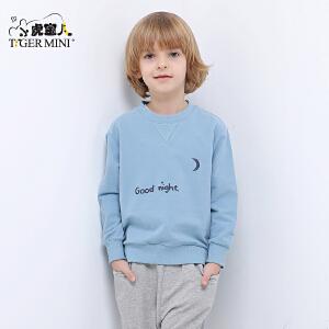 男童春装套装儿童运动两件套中大童2018春季新款6岁小虎宝儿童装8