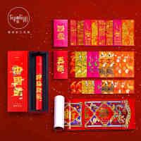 有礼有节春联对联大礼包新年红包利是封大礼包装饰原创中国节礼盒