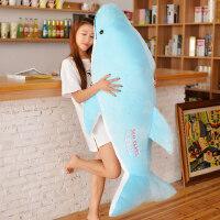 大号布娃娃玩偶女孩生可爱超萌韩国情侣海豚公仔毛绒玩具睡觉抱枕