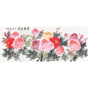 天津美院 王琳 小六尺花鸟画gh04700