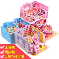 3d立体拼图儿童diy手工制作男女孩亲子益智力玩具建筑房子纸模型