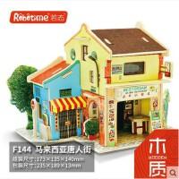 若态3D立体拼图 手工DIY小屋模型手办 儿童智力玩具东南亚风情 英国风情 挪威风情 手工建筑模型拼图礼物