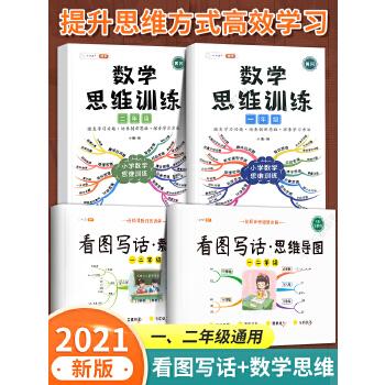 小屁孩日记(17.18)套装 小屁孩日记双语版漫画书籍全20册中文版 儿童少儿学生畅销课外读物书籍
