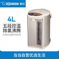 ZOJIRUSHI/象印 CD-WDH30C电热水瓶3L家用不锈钢保温烧水电热水壶 米色