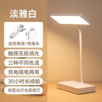 小台灯护眼 书桌可充电式大学生宿舍家用寝室学习防大容量台风 +充电头. 触摸开关