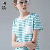 初语2017夏季新款绿白条纹圆领短袖T恤女印花纯棉宽松大码打底衫