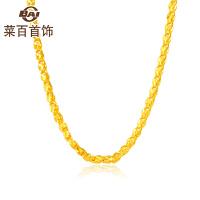 菜百黄金首饰时尚简约镭射刻面盒子链黄金项链