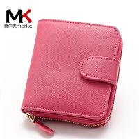 莫尔克(MERKEL)新款韩版十字纹牛皮女士短款拉链钱包品牌钱夹多硬币包