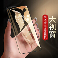 苹果6钢化膜iphone6全屏6plus全覆盖6s抗蓝光手机i6高清ip防摔6splus玻璃贴膜4.