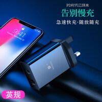 无线充电器 苹果充电器头快充iPhone7手机6s华为plus插头8p快速X闪充PD小米5s安卓v