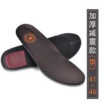 军训卫生巾鞋垫吸汗软厚减震男运动透气男式篮球软足弓女士女 其它尺码
