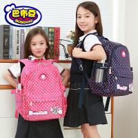 【1件2折到手价:79元】巴布豆书包小学生女童1-3-6年级女生休闲旅行双肩包时尚儿童背包