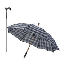 【Weiyi唯一】分离式防风手杖伞包装1支入