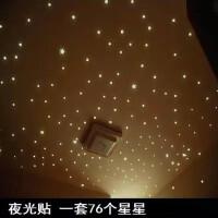 夜光荧光星星月亮3D立体墙贴卧室宿舍儿童房墙面天花板装饰品壁饰