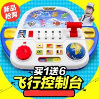 金宝指挥官控制台塔乐迪变身装备对讲机超级大号飞侠玩具