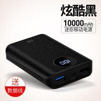 充电宝迷你便携移动电源10000毫安快充大容量闪充适用于苹果oppo小米手机通用磁吸