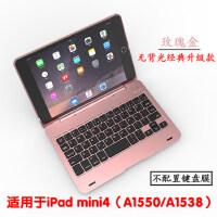 20190612120514293苹果平板ipad mini4保护套Mini2蓝牙键盘迷你3全包壳A1550防摔套 M