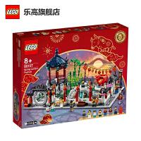 【当当自营】LEGO乐高积木新春系列系列80107新春灯会