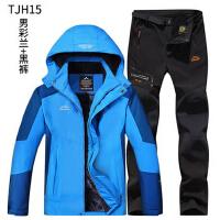 户外运动加绒加厚冲锋衣裤 新款男女外套装 防水防风保暖冲锋衣