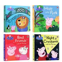 粉红猪小妹【4册】Peppa pig 大开翻翻纸板书 at the zoo 动物园 hide and seek捉迷藏