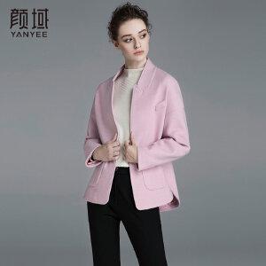 颜域品牌女装2017冬装新款宽松纯色休闲立领加厚短款呢子外套女