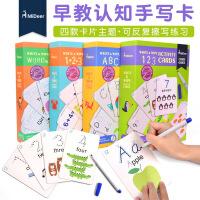 MiDeer弥鹿早教闪卡字母数字单词书写认知卡片可擦写反复练习手写