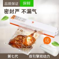 拉奎拉(LAQVLA)食品小型用真空封口机 月饼塑封真空包装机可贴牌