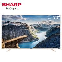夏普(SHARP)70Z4AA 70英寸日本原装面板 4K超高清 内置WiFi 无线投屏 HDR技术 网络智能液晶电视