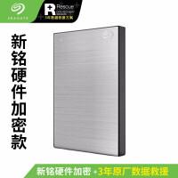 【支持礼品卡】Seagate希捷2T移动硬盘 Backup Plus睿品 2TB 2.5英寸 USB3.0移动硬盘 钛