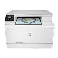 惠普/hp m180n彩色激光打印机A4网络打印复印扫描一体机惠普 优HP176n